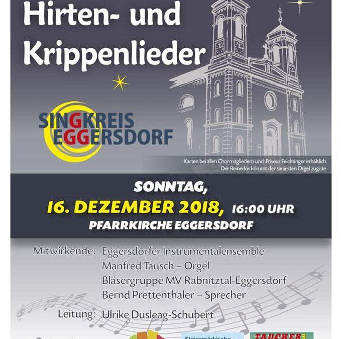 Steirische Hirten- und Krippenlieder am 16. Dezember 2018 in der Pfarrkirche Eggersdorf